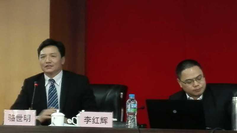 """骆世明律师点评李红辉博士""""刑事辩护证据审查的方法与技巧——从类型证据出发""""讲座"""